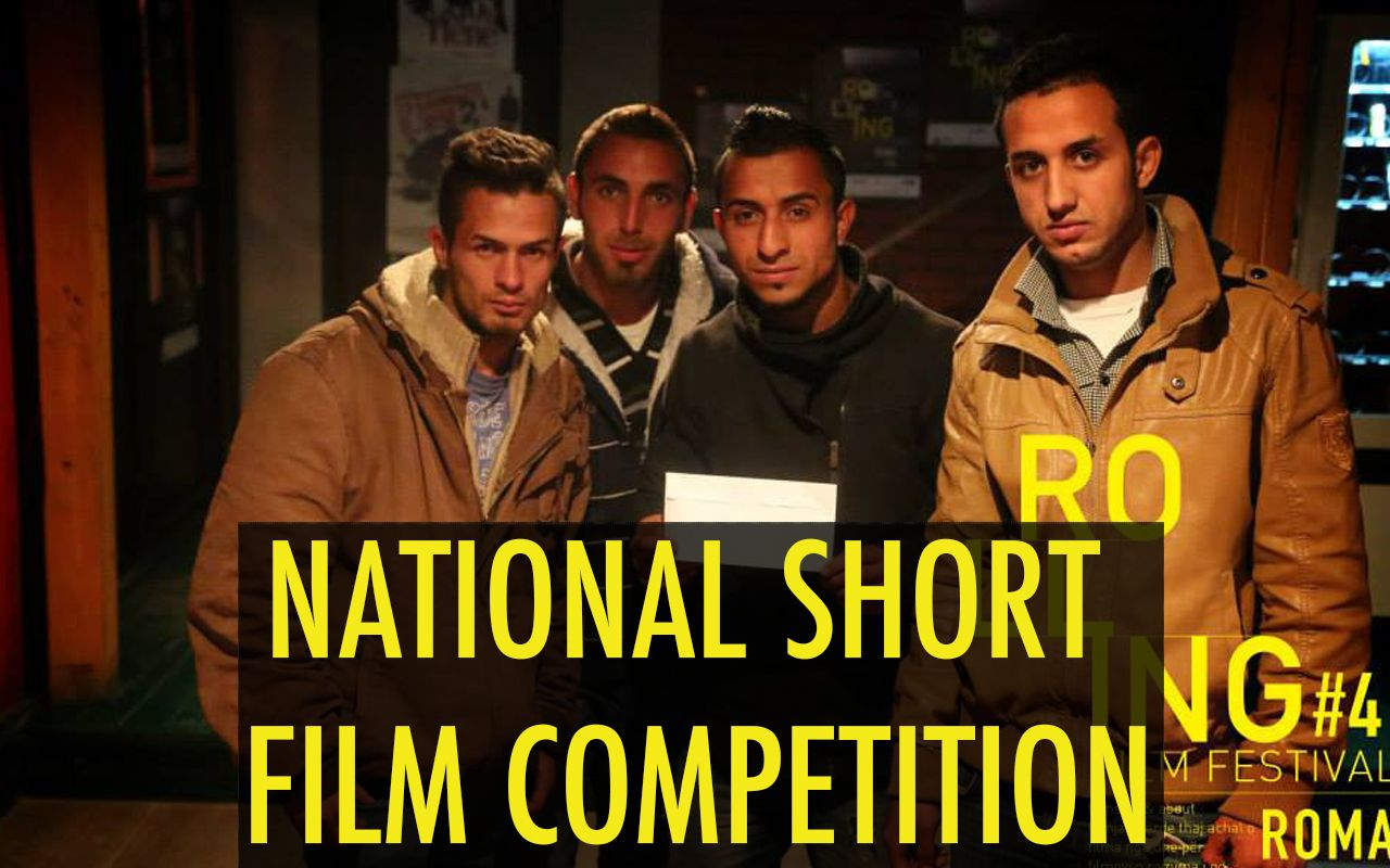 national short competition